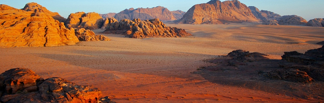 View of Wadi Rum