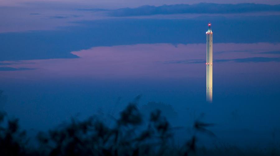 Bremen Fallturm/ Drop Tower Otto Hitzegrad