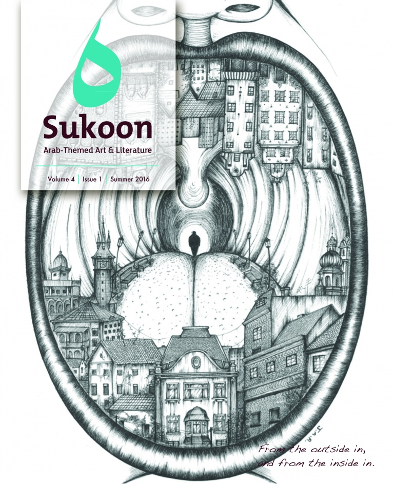 "Sukoon Magazine Summer 2016 cover by Joumana Al-Ramzi ""Trying to Look for the Right Words"""