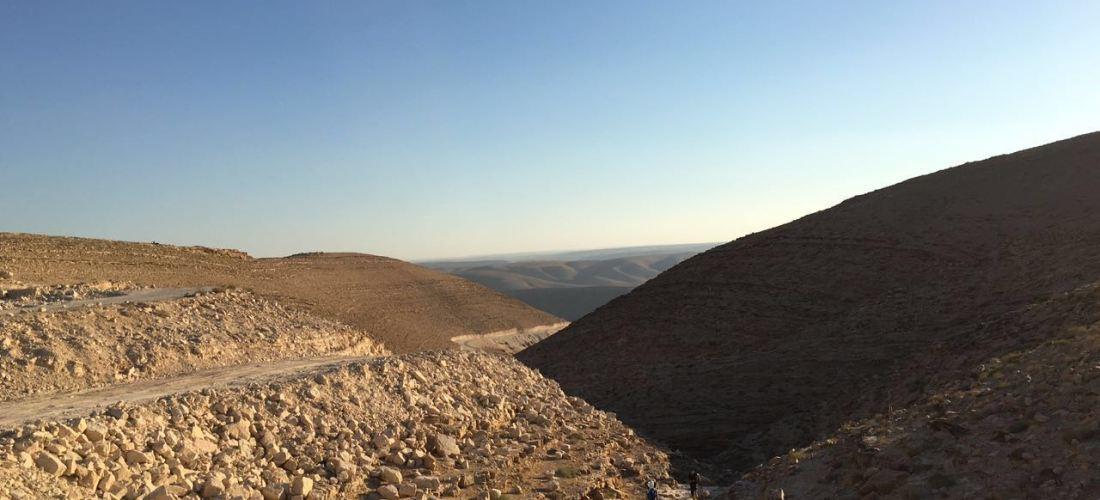 Wadi Aya