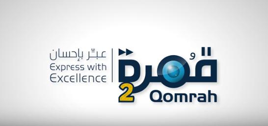 Qomrah 2 logo